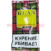 "Табак сигаретный Klan ""Zware"" 40 гр"