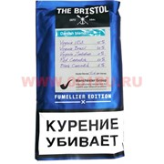 "Табак трубочный The Bristol ""Danish Blend"" 40 гр"