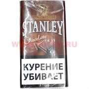 "Табак курительный Stanley ""Chocolate"" 30 гр для самокруток"