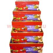 Коробки подарочные прямоугольные 4 в 1 (3 расцветки)