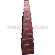 Коробки подарочные квадратные 10 в 1 (8 расцветок)