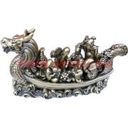 Нецке, Лодка и 8 мудрецов