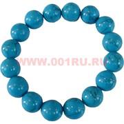 Браслет из синей бирюзы 10 мм (иммитация)