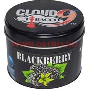 "Табак для кальяна Cloud 9 ""Blackberry"" 200 гр (США) клауд 9 ежевика"