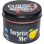 """Табак для кальяна Cloud 9 """"Surprise Me"""" 200 гр (США) клауд девять"""