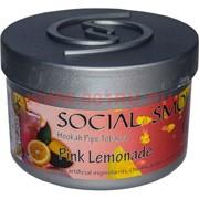 "Табак для кальяна Social Smoke 250 гр ""Pink Lemonade"" (USA) лимонад"