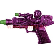 """Игрушка """"Пистолет"""" со звуком и подсветкой"""