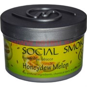 "Табак для кальяна Social Smoke 250 гр ""Honeydew Melon"" (USA) медовая дыня"