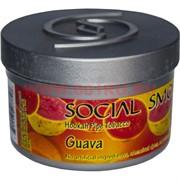 "Табак для кальяна Social Smoke 250 гр ""Guava"" (USA) гуава"