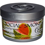 """Табак для кальяна Social Smoke 250 гр """"Watermelon"""" (USA) арбуз"""