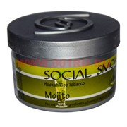 "Табак для кальяна Social Smoke 250 гр ""Mojito"" (USA) мохито"
