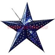 Украшение новогоднее «звезда» 40 см