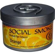 "Табак для кальяна Social Smoke 250 гр ""Orange"" (USA) апельсин"