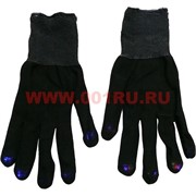 """Прикол """"Светящиеся перчатки"""" черные"""