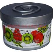"""Табак для кальяна Social Smoke 250 гр """"Strawberry Kiwi"""" (USA) клубника киви"""