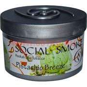 "Табак для кальяна Social Smoke 250 гр ""Pistachio Breeze"" (USA) фисташковое мороженое"