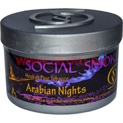 "Табак для кальяна Social Smoke 250 гр ""Arabian Nights"" (USA) арабская ночь"