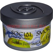 "Табак для кальяна Social Smoke 250 гр ""Golden Delicious Apple"" (USA) яблоко"