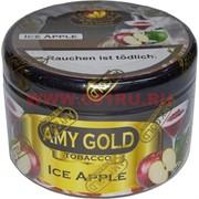 "Табак для кальяна Amy Gold 250 гр ""Ice Apple"" (Германия) эми голд яблоко лед"