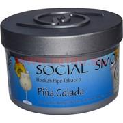 "Табак для кальяна Social Smoke 250 гр ""Pina Colada"" (USA) пинаколада"