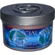 "Табак для кальяна Social Smoke 250 гр ""Absolute Zero"" (USA) морозная мята"