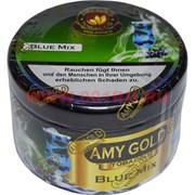 "Табак для кальяна Amy Gold 250 гр ""Blue Mix"" (Германия) эми голд черника коктейль"