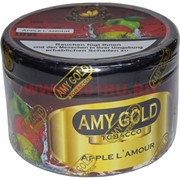 "Табак для кальяна Amy Gold 250 гр ""Apple L'Amour"" (Германия) эми голд три яблока"