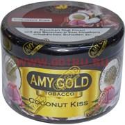 """Табак для кальяна Amy Gold 250 гр """"Coconut Kiss"""" (Германия) эми голд кокосовый поцелуй"""