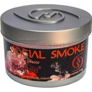 """Табак для кальяна Social Smoke 250 гр """"Potion # 9"""" (USA) дыня, вишня, малина, ананас"""