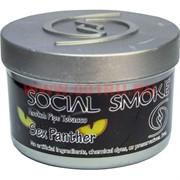 "Табак для кальяна Social Smoke 250 гр ""Sex Panther"" (USA) персик апельсин"