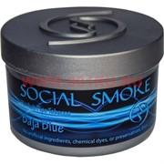 """Табак для кальяна Social Smoke 250 гр """"Baja Blue"""" (USA) ягоды с мятой"""