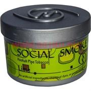 "Табак для кальяна Social Smoke 250 гр ""Lime"" (USA) лайм"