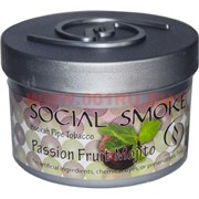 "Табак для кальяна Social Smoke 250 гр ""Passion Fruit Mojito"" (USA) маракуйя мохито"