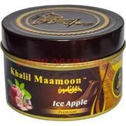 "Табак для кальяна Khalil Mamoon 250 гр ""Ice Apple"" (USA) освежающее яблоко"