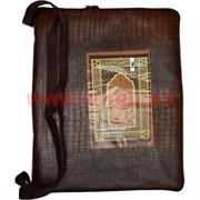 Коврик молельный дорожный 70х110 см в кожаной сумке