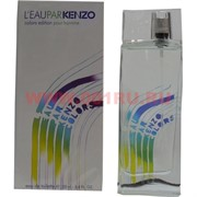 "Туалетная вода  L`eau par Kenzo ""Colors Edition "" 100 ml мужская"