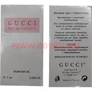 "Духи Gucci ""Eau de Parfum II"" 7 мл"