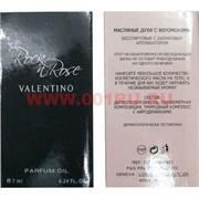 """Духи Valentino """"RocknRose"""" 7 мл"""