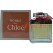 """Туалетная вода Chloe """"Roses de Chloe"""" 75 ml женская"""