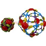 Мяч-сетка раздвижной с подсветкой, цена за 12 шт