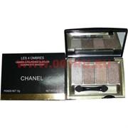 """Тени Chanel """"Les 4 ombres"""" (04) 12 гр"""