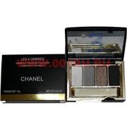 """Тени Chanel """"Les 4 ombres"""" (03) 12 гр"""