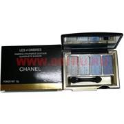 """Тени Chanel """"Les 4 ombres"""" (01) 12 гр"""