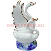 Белый фарфор, пара лебедей 19 см