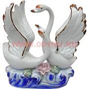 Белый фарфор, пара лебедей на волнах 19 см