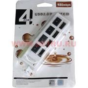 Портативный фильтр-хаб 4 порта USB 2.0