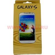 Кабель для Самсунг (Samsung) Galaxy S