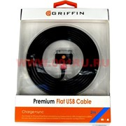 Кабель для iPad 2 м GRIFFIN Flat USB Cable Premium