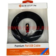 Кабель для iPhone 2 м черный GRIFFIN Flat USB Cable Premium