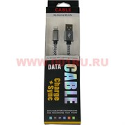 "Кабель для iPhone ""Data Cable"" нить"